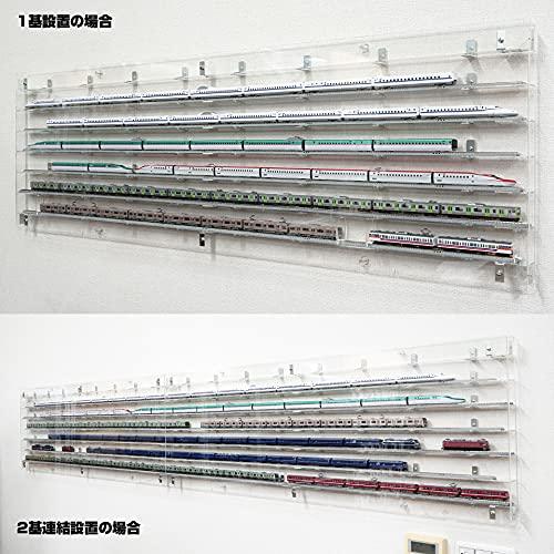 箱庭技研 鉄道模型(Nゲージ)向けUVカットアクリルディスプレイケース XLR-001 (組立式)壁掛けタイプ 最大60両がディスプレイ可能