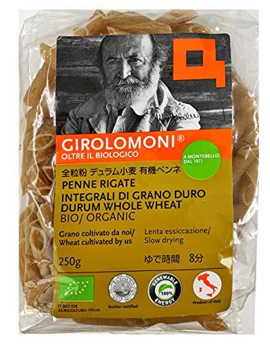 ジロロモーニ 全粒粉 デュラム小麦 有機ペンネ 250g ×6セット