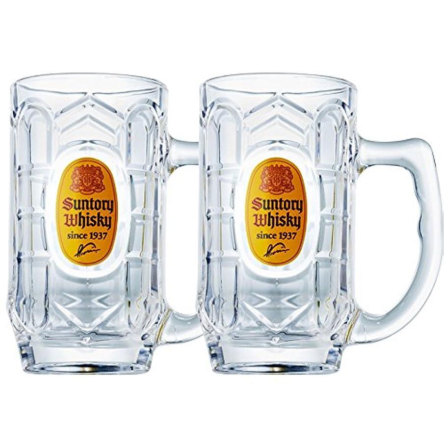 ネイティブ経済ヶ月目SUNTORY  角ハイジョッキ グラス 375ml 2個