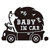 imoninn BABY in car ステッカー 【パッケージ版】 No.37 ハリネズミさん (黒色)