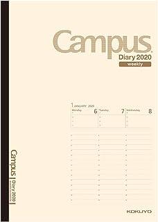コクヨ キャンパスダイアリー 手帳 2020年 B5 ウィークリー クリーム ニ-CWVLS-B5-20 2020年 1月始まり