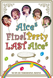 Aice5 Final Party