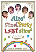 """Aice5 Final Party """"Last Aice5"""" IN 横浜アリーナ [DVD]"""