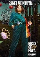 ポスター/スチール写真 A4 パターン14 ハーレイ・クインの華麗なる覚醒 Birds of Prey 光沢プリント(写真に白枠あり)