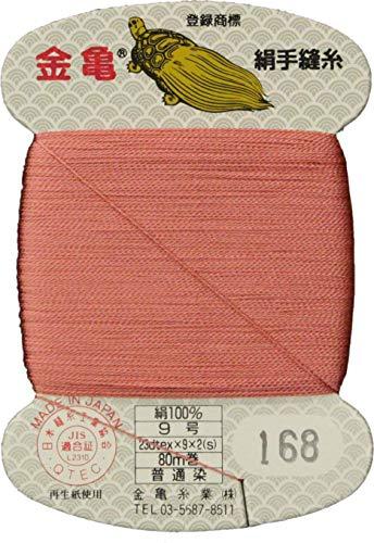 手縫い糸 『絹糸 9号 80m カード巻き 168番色』 金亀糸業