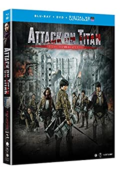 Attack on Titan  The Movie - Part 2 [Blu-ray]