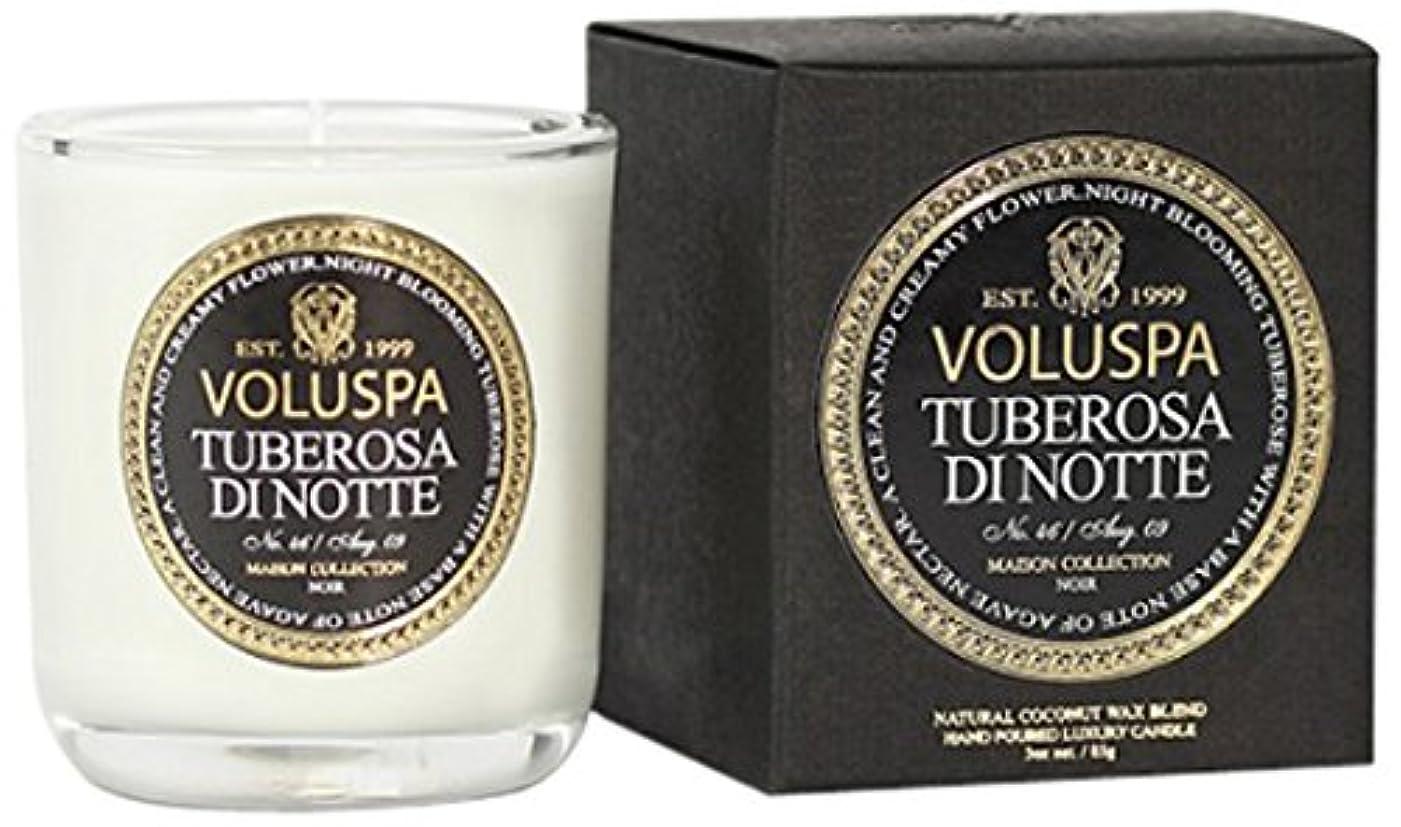 落ち着くキャメルめまいVoluspa ボルスパ メゾンノワール ミニグラスキャンドル チューベローズ ディ ノッテ MAISON NOIR Mini Glass Candle TUBEROSA DI NOTTE