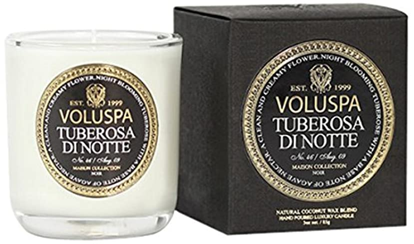 もっと以来決済Voluspa ボルスパ メゾンノワール ミニグラスキャンドル チューベローズ ディ ノッテ MAISON NOIR Mini Glass Candle TUBEROSA DI NOTTE