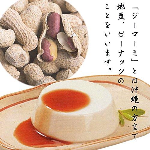 ジーマーミ豆腐琉の月(るのつき)6カップ入り×2個MGあさひ沖縄土産