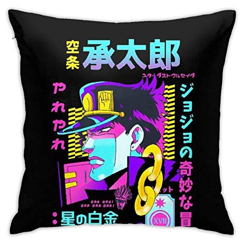 xiancheng s Bizarres Abenteuer, Jotaro Crusader Dekorativer Kissenbezug Kissenbezug für Bettcouch Indoor Outdoor Dekor Geschenk (Zwei Seiten)