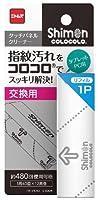 ニトムズ 指紋コロコロ タッチパネルクリーナー リフィル 1P C5004