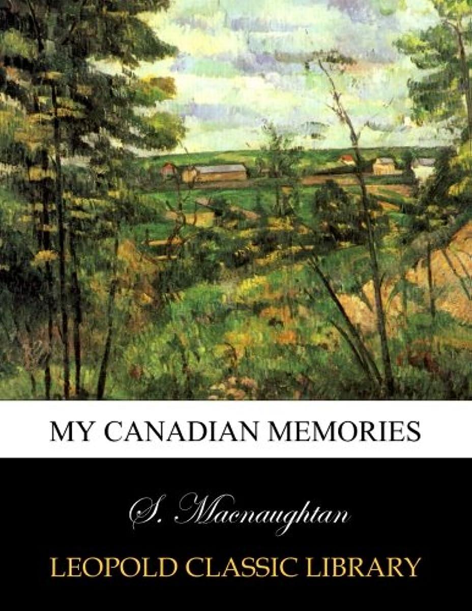 コンクリート時代数My Canadian memories