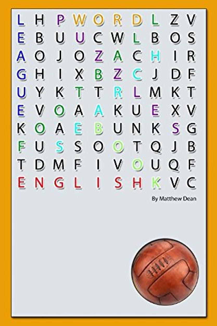 対称信頼体操選手English football league word search puzzles book.