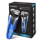 KINGTOP Elektrischer Nass und Trockenrasierer IPX7 Wasserdicht Shaver Rasierer Schnell aufladbar mit LCD-Anzeige - Blau