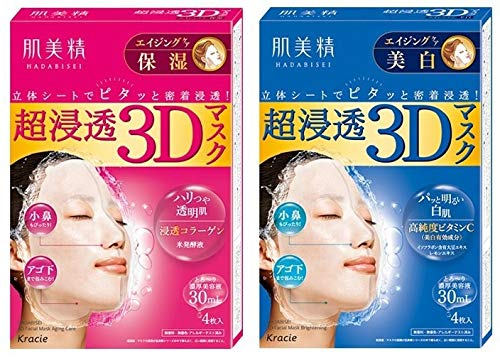 Hadabisei Kracie Facial Mask 3D Mask Japanese Sheet masks (Collagen & VitaminC)