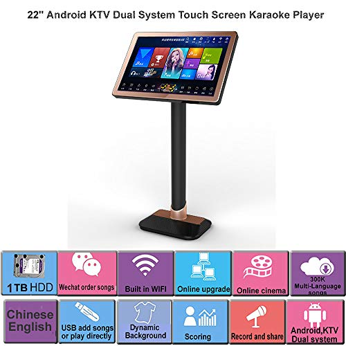 Best Price HAJURIZ 21.5'' Touch Screen Karaoke Player, 1TB HDD Preloaded with 20K Chinese Englis...