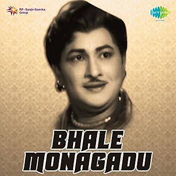Bhale Monagadu (Original Motion Picture Soundtrack)