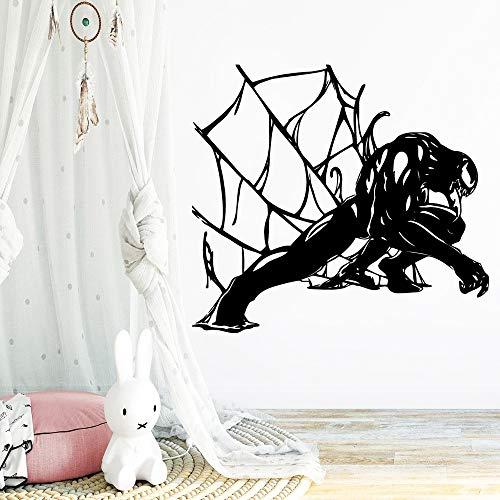 jiushivr Wall art applique vinyl wall sticker wall decal boy boy room room decoration60x65cm