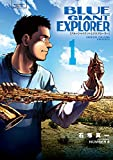BLUE GIANT EXPLORER (1)