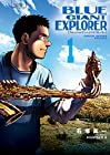 BLUE GIANT EXPLORER 第1巻