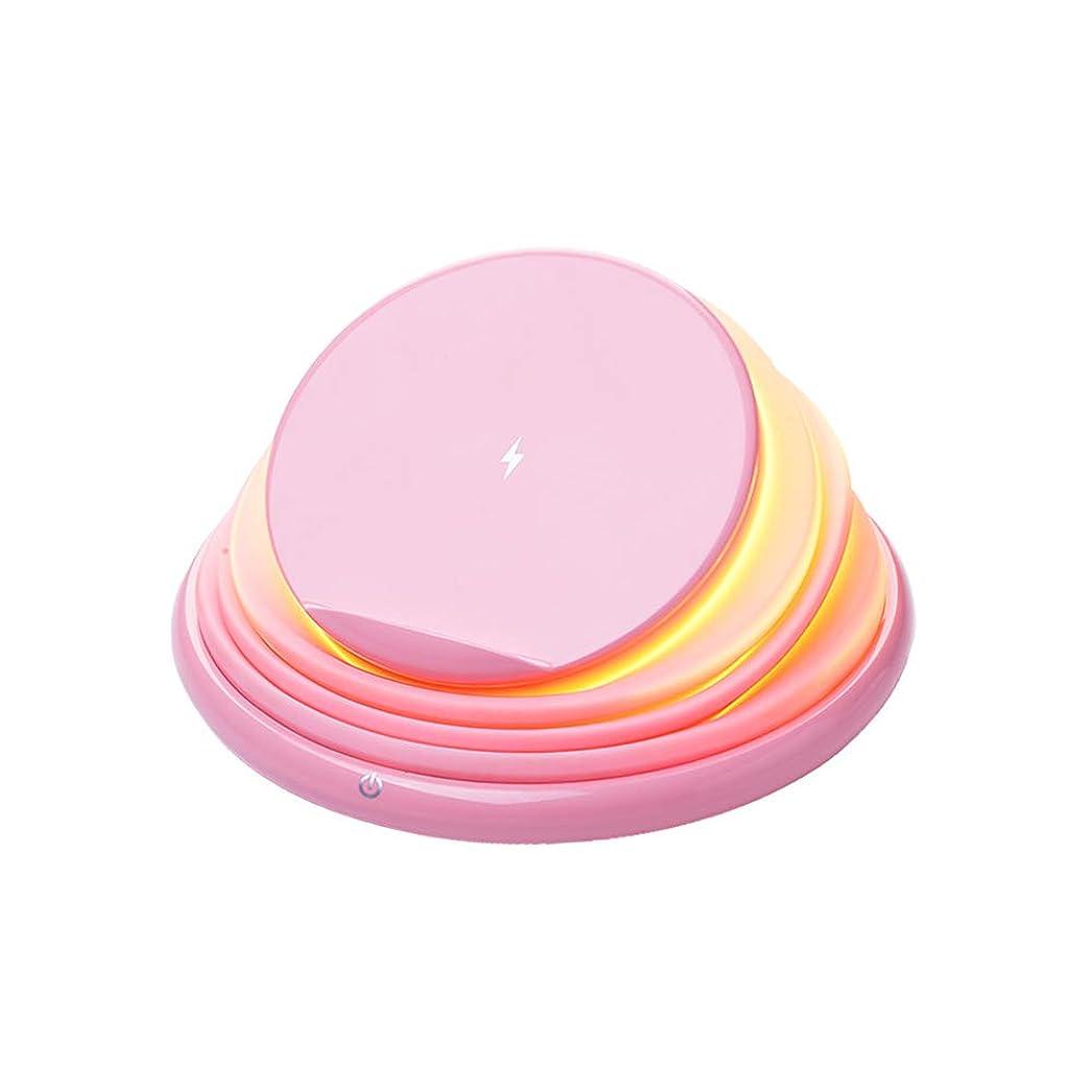 ペーストの面では天気カラフルなライトが付いている無線充電器10Wの速い充満は居間、車、オフィスのための80%までの変換率をすることができます,Pink