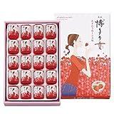 「九州銘菓」【モンドセレクション金賞受賞】二鶴堂 博多の女 あまおう苺ミルク味 20個入り×1箱