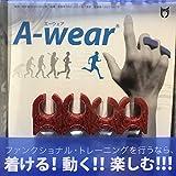 A-wear指サック Sサイズ (ラメ入りレッド)