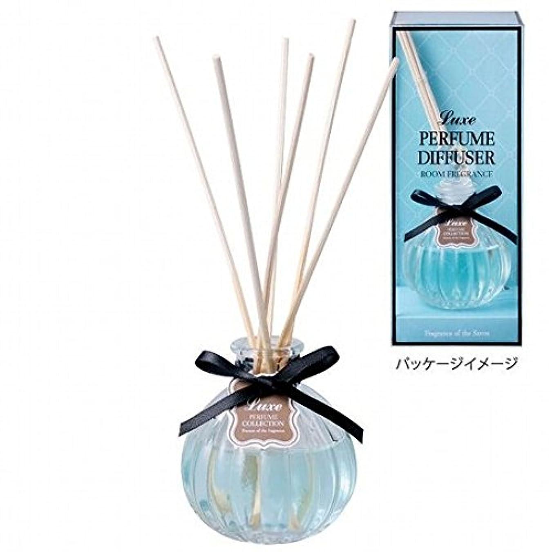 持っている不公平拘束するkameyama candle(カメヤマキャンドル) パフュームディフューザー 「 サボン 」(E3260520)