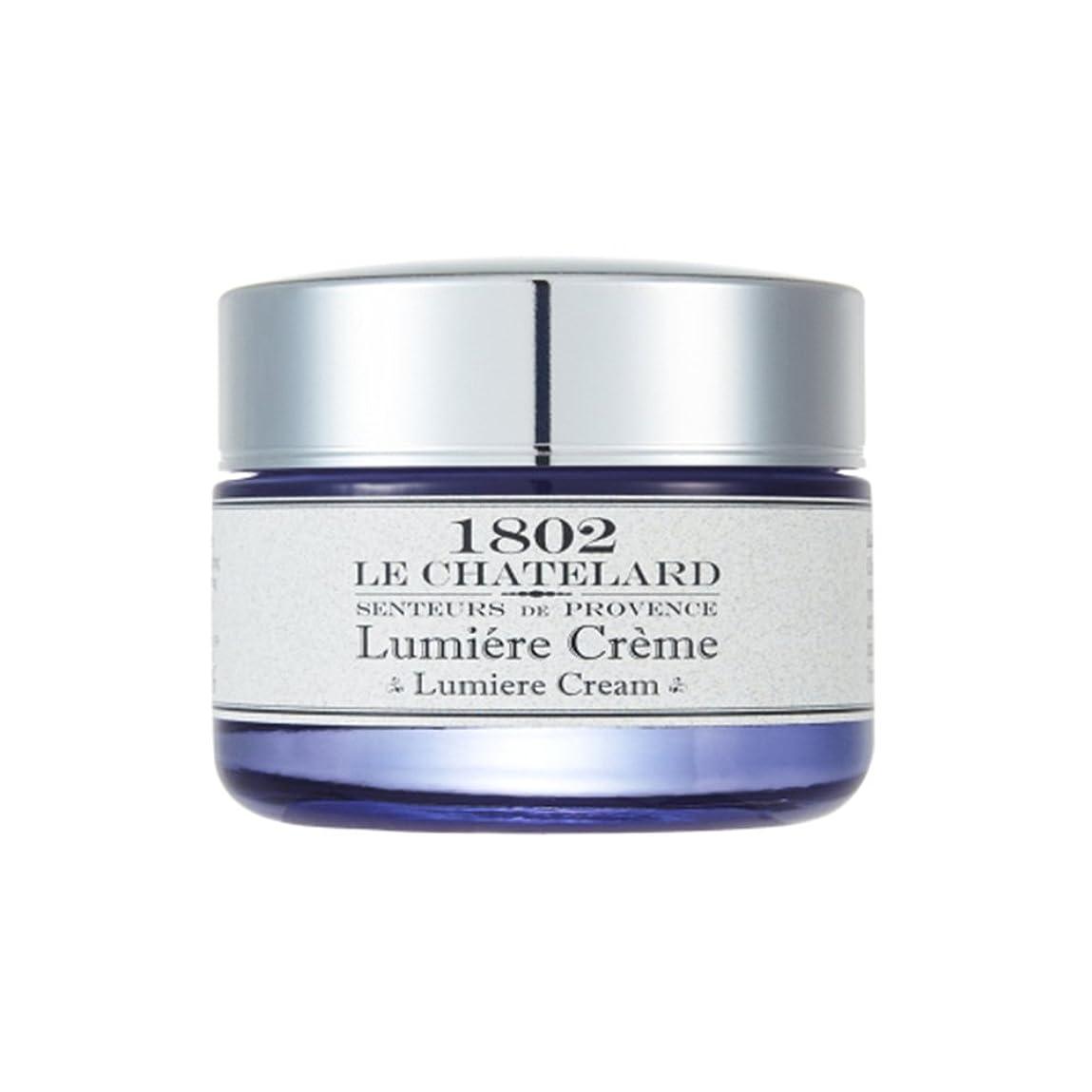 不快な赤字添加剤LE CHATELARD 1802 Lumiere Cream 50ml 838692693 (海外直配送)