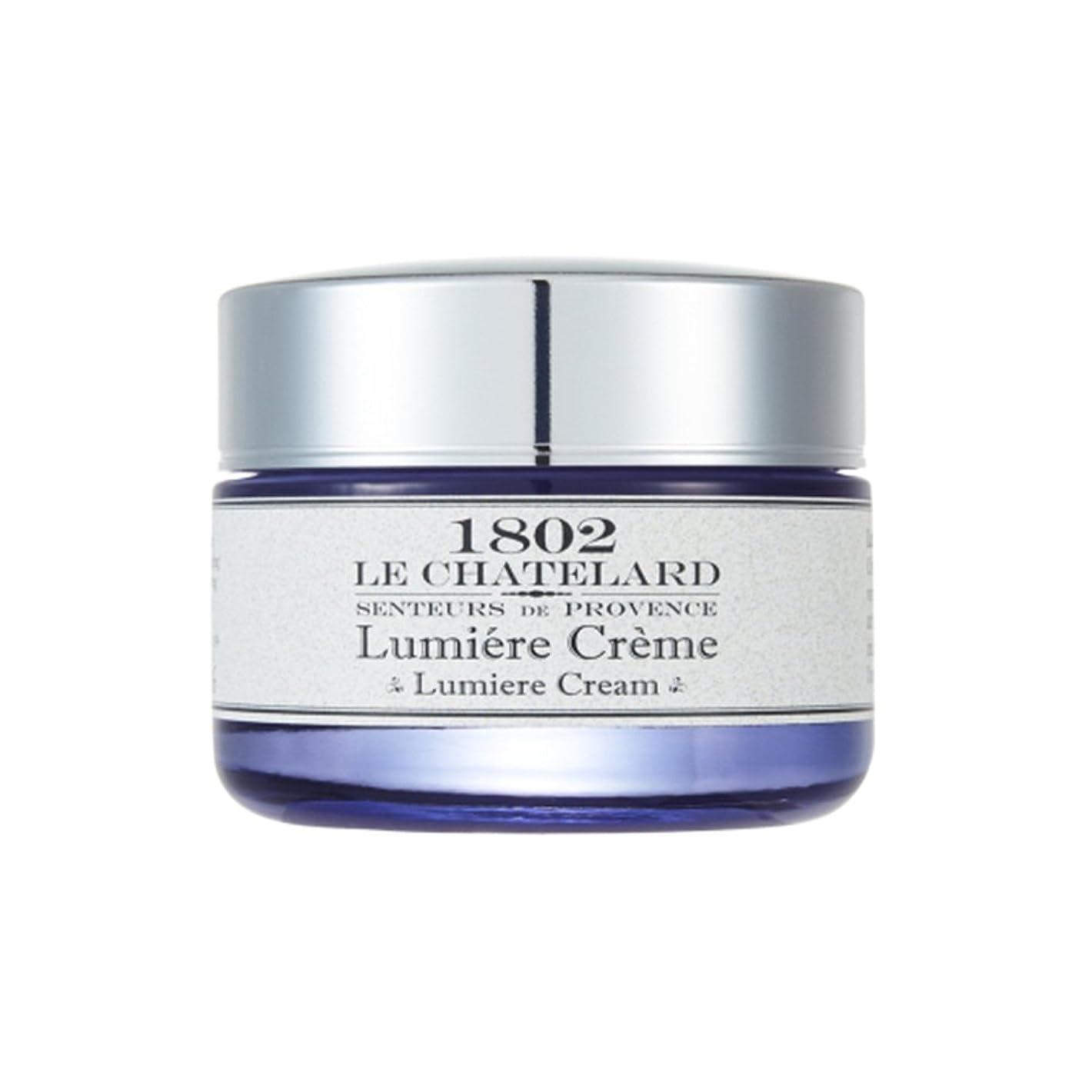 実質的バックアップ公園LE CHATELARD 1802 Lumiere Cream 50ml 838692693 (海外直配送)