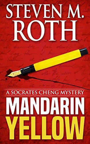 Mandarin Yellow: A Mystery Introducing Socrates Cheng (Socrates Cheng Mysteries Book 1) (English Edition)