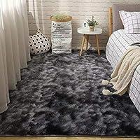 carpet KCDHUJQ レインボーカラーカーペット滑り止めフロアマットキッズルームソフトラグぬいぐるみ寝室用カーペットリビングルーム60x200cmダークグレー