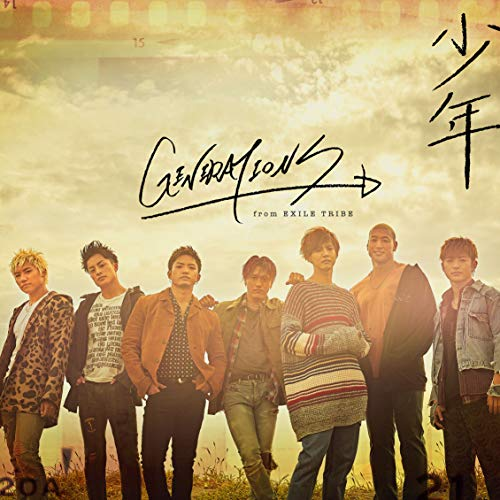 [Single]少年 - GENERATIONS from EXILE TRIBE[FLAC + MP3]