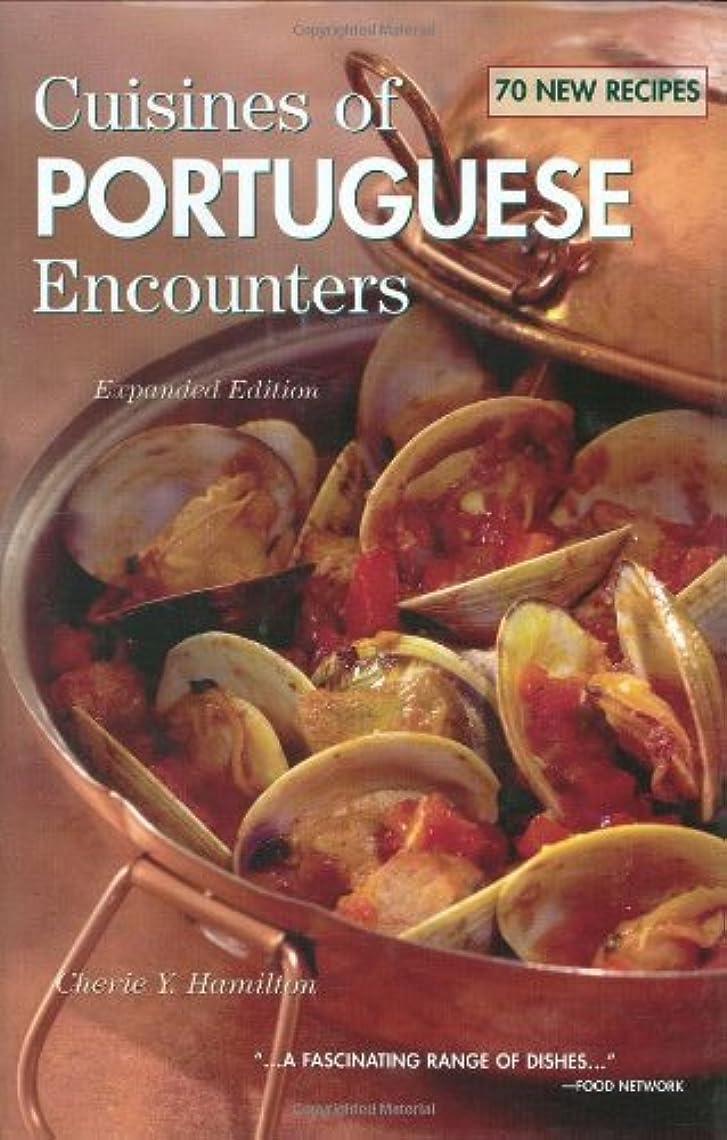 印象派軸肘掛け椅子Cuisines of Portuguese Encounters (English Edition)