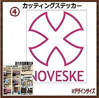 ④NOVESUKE ノベスケ カッティングステッカー (チェリー, 12x9.5cm 【2枚組】)