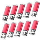 KOOTION USBメモリ 32G 10個セットUSB2.0 二年保証 マイクロUSB フラッシュメモリー キャップ式 ストラップホール付き フラッシュドライブ (赤色)