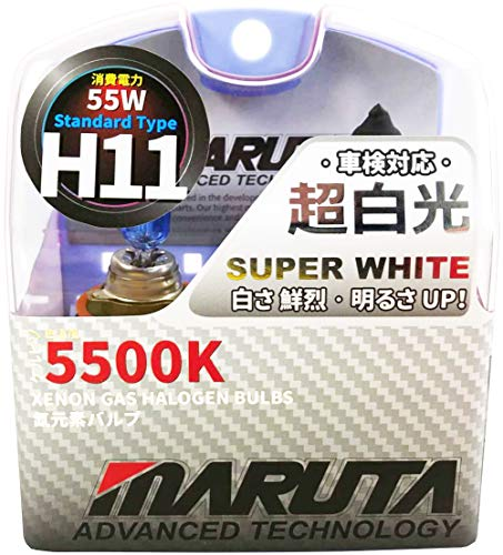 MTEC H11 Super White Upgrade Bulbs 55W