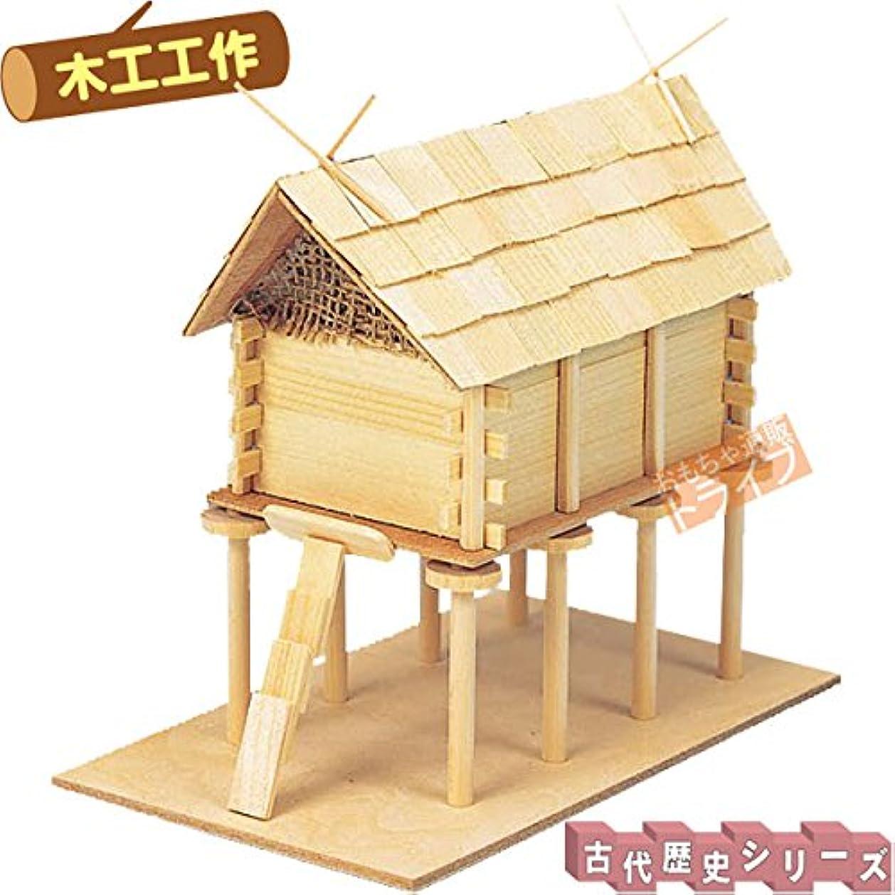 稼ぐ飲食店引き金木製工作キット 世界の家づくりシリーズ 高床式倉 200296