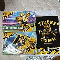 阪神タイガース ガンダム ザク ガンプラセット 記念