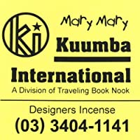 (クンバ) KUUMBA『incense』(Mary Mary) (Regular size)