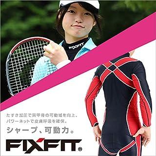 スポーツが変わる!筋肉疲労を軽減するスポーツウェアFIXFITキネシオロジー。【品番:ACW-X07 ロング※ハイネック】話題のサポートインナー スポーツインナー コンプレッションインナー 加圧インナー (メンズLサイズ)