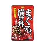 日本食研 まぐろ漬け丼のたれ 20gX5