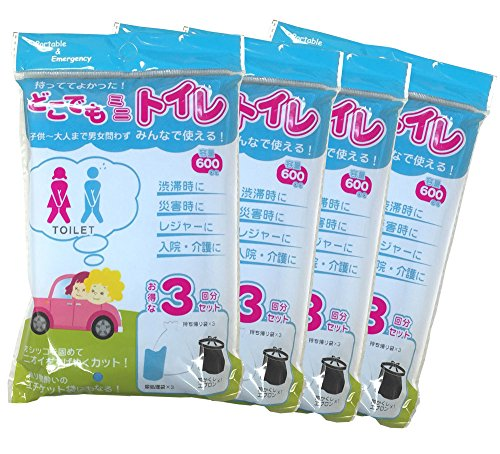 携帯トイレどこでもミニトイレ12回分(3回分×4パック)男女兼用持ち帰り袋付き600cc