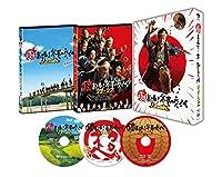 超高速! 参勤交代リターンズ 豪華版(3枚組)(初回限定生産) [Blu-ray]
