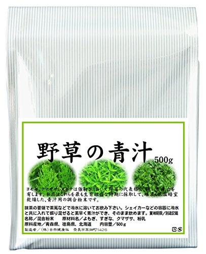 自然健康社 国産・野草の青汁 徳用 500g アルミ袋入り