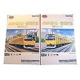 鉄道コレクション 鉄コレJR201系中央・総武緩行線 5両セット Aセット+Bセット