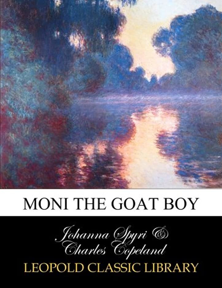 株式誘導奴隷Moni the goat boy