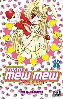 """<a href=""""/node/195635"""">Tokyo mew mew à la mode</a>"""