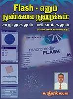Flash Enum Nunkalai Nunkkam