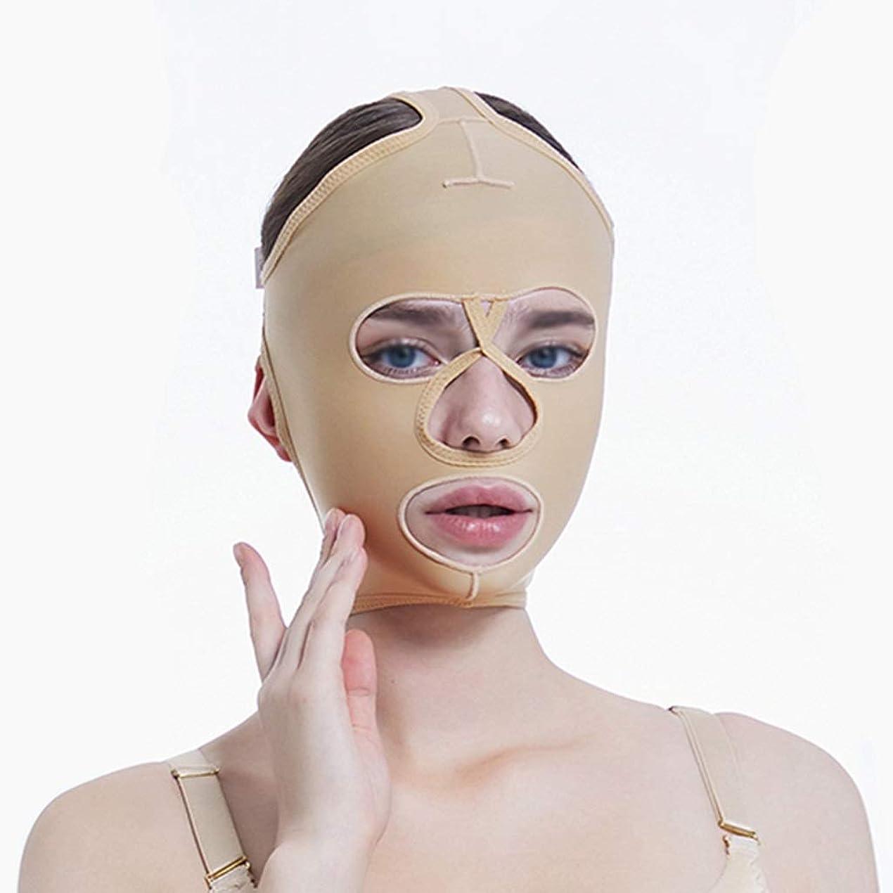 スペルギャンブル香りXHLMRMJ チンリフティングベルト、超薄型ベルト、ファーミングマスク、包帯吊り上げ、フェイスリフティングマスク、超薄型ベルト、通気性 (Size : M)